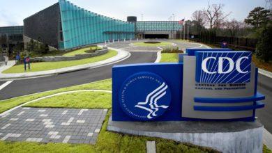 L'entrée du CDC à Atlanta.