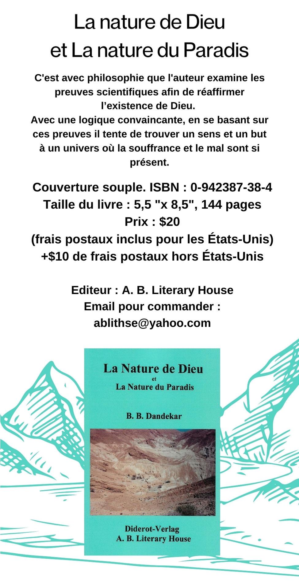 Livre : La nature de Dieu et La Nature du Paradis, par B.B Dandekar